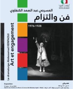 location voiture maroc arts et engagement rabat